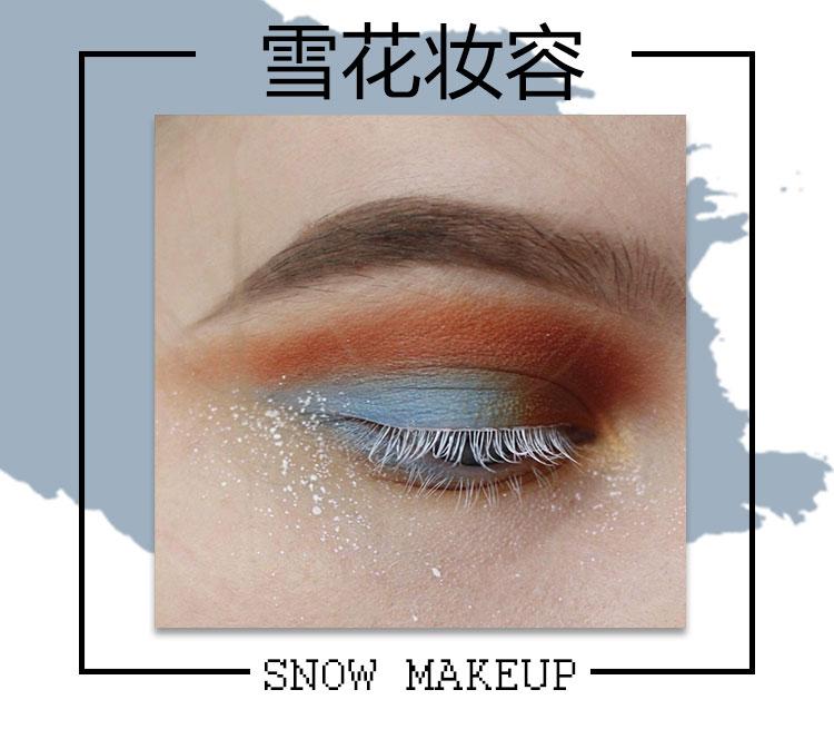 冬日创意妆容,是雪花飘落在你的脸上吗?