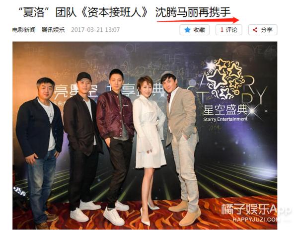 《西虹市首富》女主角最爱的国家是台湾?点播一首《凉凉》吧