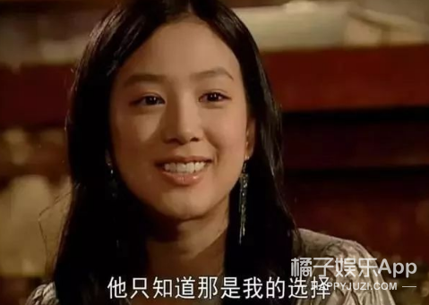 还记得《我叫金三顺》里的郑丽媛吗?曾脚踏两条船?