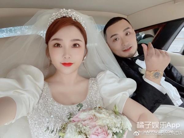 橘子晚报:王冰冰素颜被喷?创1选手结婚,爱豆伴郎团好帅!