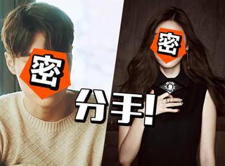 又一位韩国女团成员加入失恋大军,这次只交往了半年?
