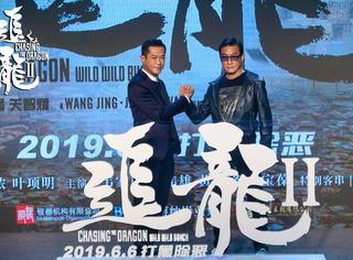 《追龙Ⅱ》强势定档6月6日,梁家辉古天乐演绎双雄争霸