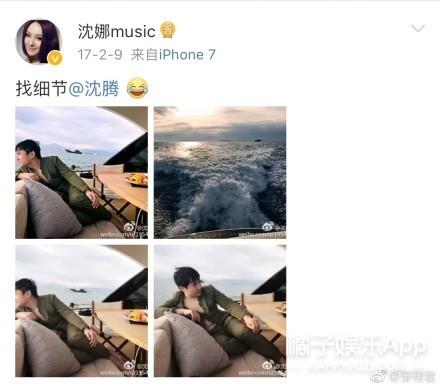 中国版《情书》否认已确定男主角 姜丹尼尔递交证明书