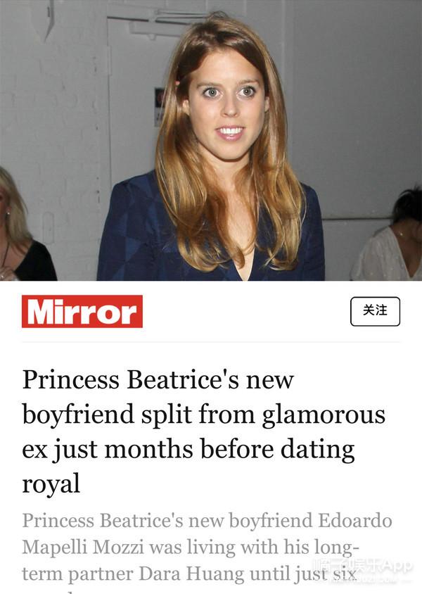 英国公主被说当小◎三,大家却在对比她和正ω 室的颜值…