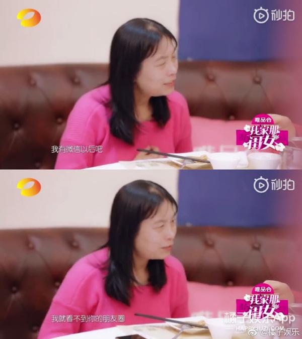 邓紫棋给粉丝道歉 吴昕与妈妈对话引泪崩