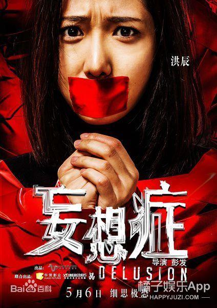 还记得2011快乐女声亚军洪辰吗?她现在长这样啦!