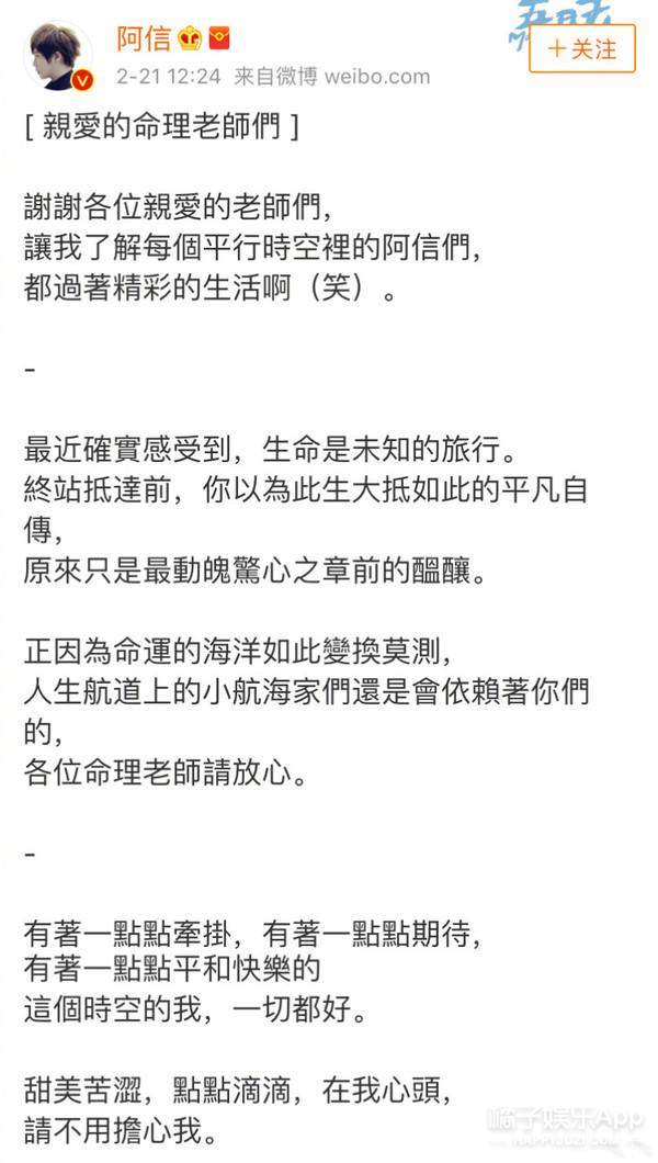 陈伟霆ins更新假期带娃日常 南柱赫晒和王大陆的合影