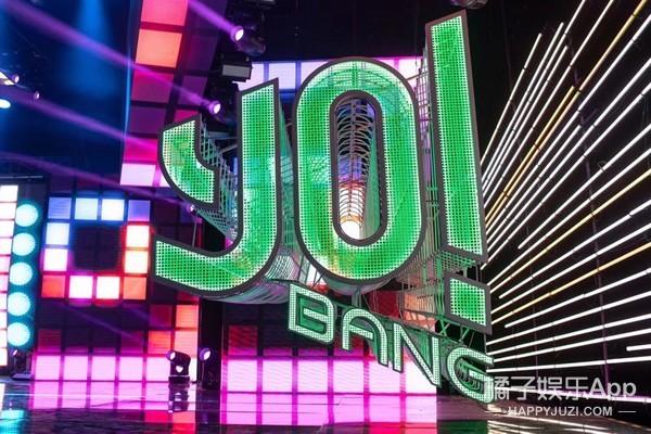 《由你音乐榜样》1014开播 开启打歌节目直播时代