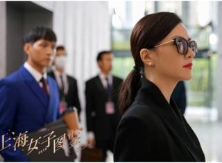 真实的广告人真的像《上海女子图鉴》的女主那样苦逼吗?