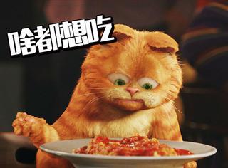 橘猫看见主人吃啥都想来点,被火鸡面辣到怀疑猫生