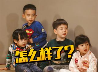 46天不见,《爸爸去哪儿5》的这些孩子都干嘛呢?