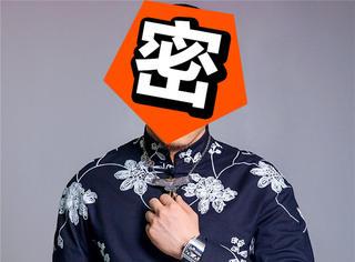 网红歌手因为欠钱被央视点名,尴尬不?