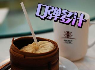 烟花三月下扬州,比起瘦西湖这个茶社的皮包水更让人惊艳!