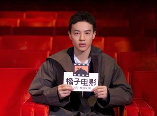 专访尹昉:《红海行动》终于让更多的人认识他了