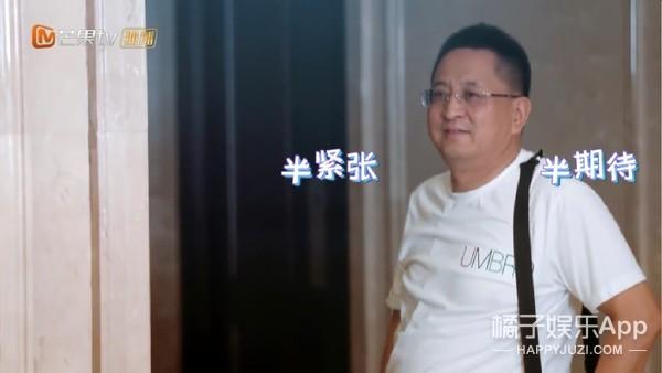 《女儿们的恋爱2》徐璐爸爸为徐妈庆生 与女儿筹备生日惊喜