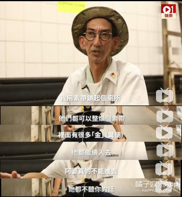 他在菜市场做监督,大便都要管,最近却入围了最佳男主角!