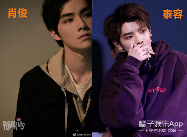 SM新选了三个华人练习生,个个都是换头boy?