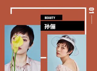 孙俪最新开春封面来袭,清新眼妆搭配豆沙唇色,温柔又气质