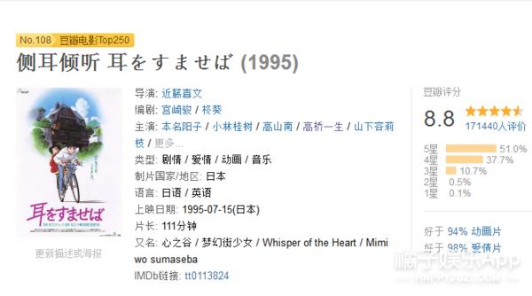 《妖猫传》日语配音版来啦,为黄轩配音的竟然是他!