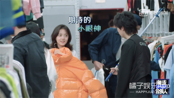 """""""我就要肿我就要胖"""" 吴亦凡潘玮柏吃播喊话太好笑了"""