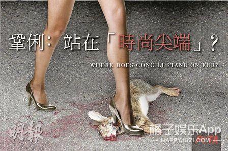 赵又廷穿着蛇皮做公益,被喷一点儿也不冤