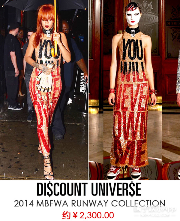 山东天后Rihanna又带我们认识了一个闪瞎眼的品牌