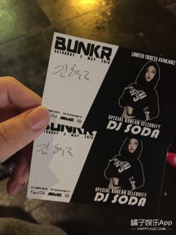 韩国第一美女DJ 请问你到底是怎么变的?