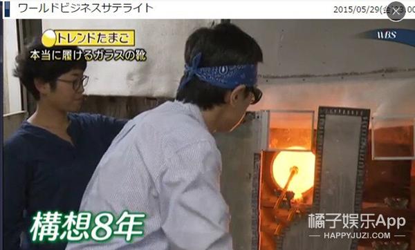 日本人花8年时间打造了真实水晶鞋 售价4300元