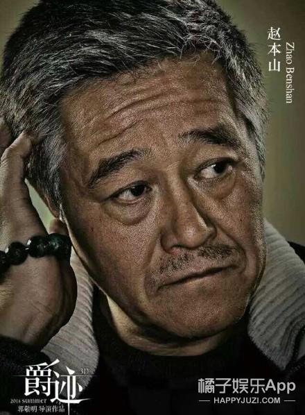 郭敬明都当演员啦!那《爵迹》到底是个什么东西?