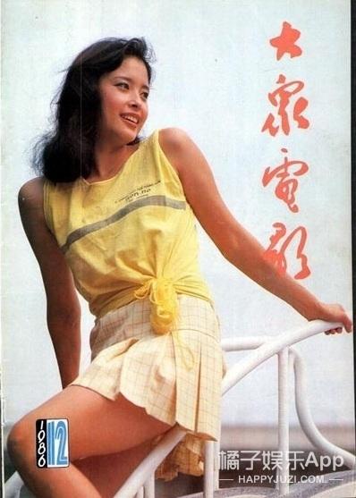 看了80年代《大众电影》封面 才懂啥叫真美