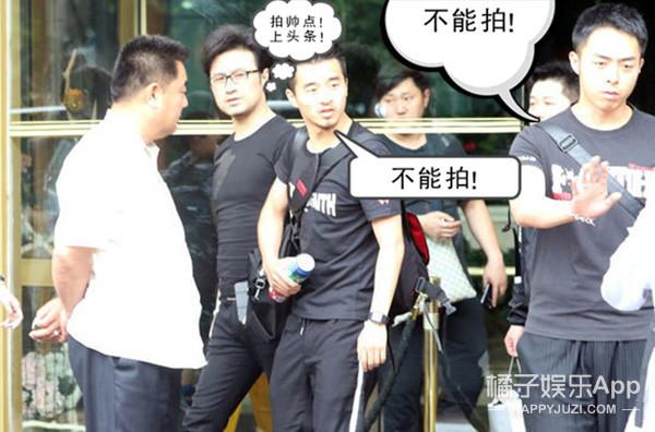 汪峰被周杰伦的粉丝鄙视了,网友们顺手又插了一刀!