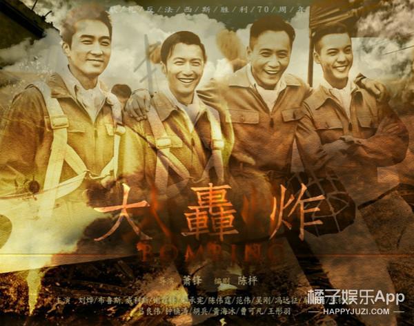 陈伟霆、宋承宪、谢霆锋、刘烨...四大男神同框颜值爆表