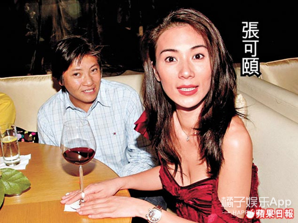 名媛、富婆、同性恋?扒了扒和刘嘉玲同居的邓霓仪