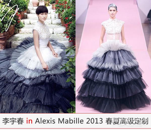 十年了 李宇春终于穿上裙子变成了小公举