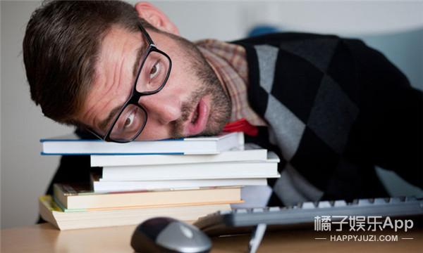 高考 | 憋装了,大学学会的东西没一样是和书有关的!