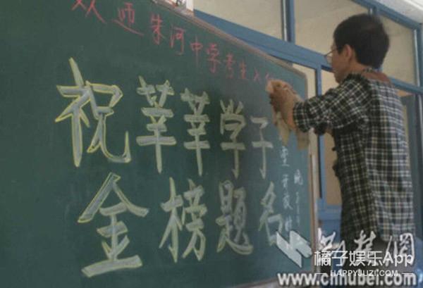 当东方之星救援遇到高考,所有人都在为更好的世界努力前行