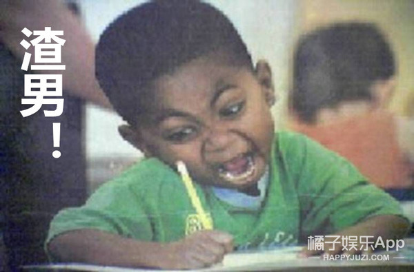 高考作文把李晨、范冰冰、钟汉良都玩坏了!