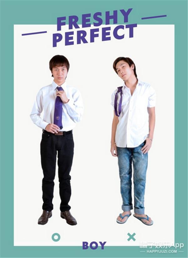 棒呆!在曼谷大学不管你是直是弯都有校服可以穿!