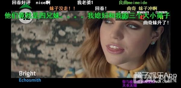 吐槽美国Billboard音乐榜,弹幕永远比原片精彩