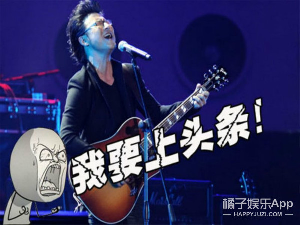如果没有汪峰,中国娱乐圈头条将失去半壁江山