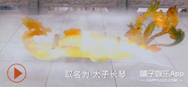 有一种伤害,叫湖南卫视钻石剧场的5毛特效!