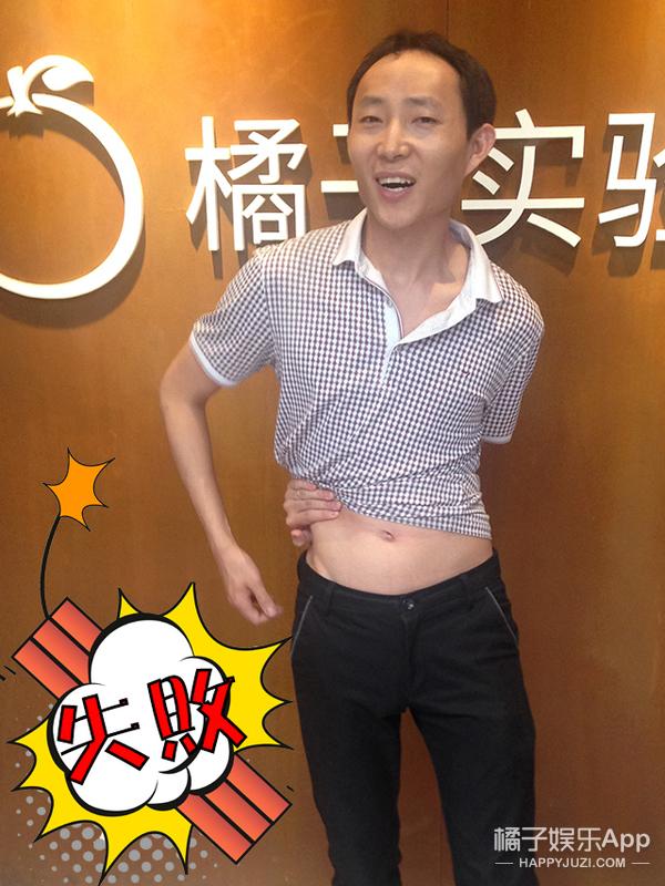 """杨幂炫腹后 橘子君也亲自测试了""""反手摸肚脐"""""""