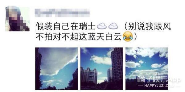 北京只是蓝了天,大家就感动得红了眼