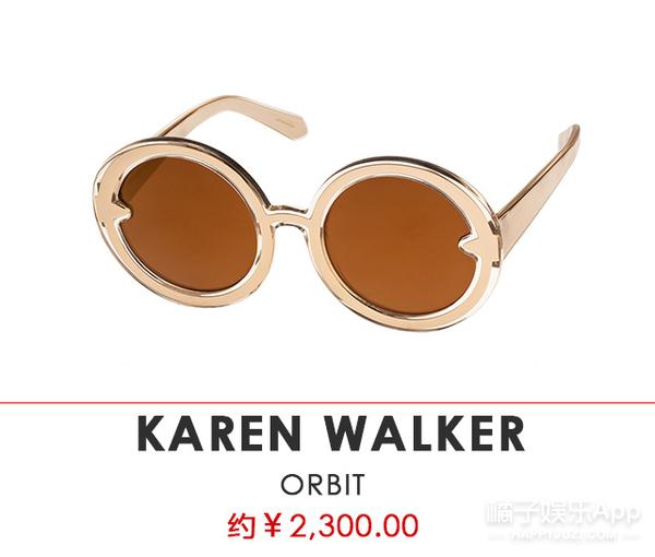 只有许晴这样的公举 才会花3万块买眼镜