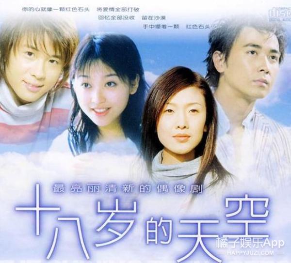 扒一扒2000年左右拥有超洗脑主题曲的电视剧香港的乾隆电视剧图片