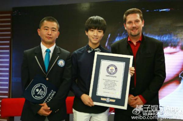 少年强则中国强 TFboys王俊凯破吉尼斯纪录