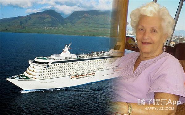 86岁老太因爱远行 海上航行7年从未上岸