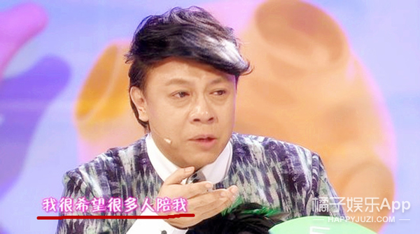 蔡康永:我只是爱上一个人,而我们刚好是同性而已