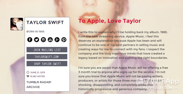 Taylor Swift霉霉挑战流媒体:一个女人和苹果的战争