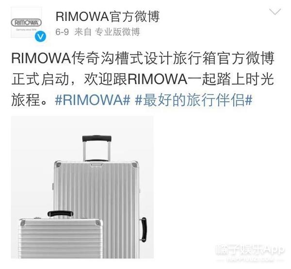 又爱又恨Rimowa旅行箱,上得厅堂,毁在了机场